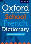 Oxford School French...