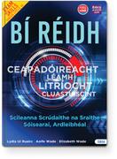 Bi Reidh (Junior...